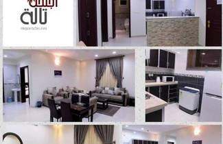 Photo 1 - Talah Aparthotel