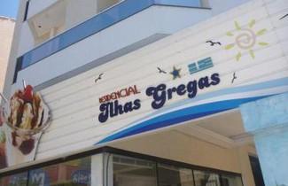 Photo 1 - Residencial Ilhas Gregas