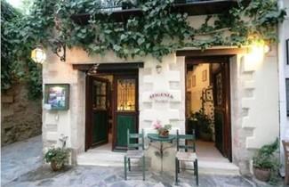 Ifigenia Traditional Rooms & Maisonettes 1