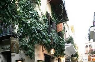 Photo 1 - Ifigenia Traditional Rooms & Maisonettes