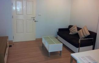 Photo 1 - IMPACT Muang Thong Thani Service Condominium