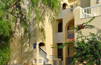 Photo 1 - Apartamentos Venecia