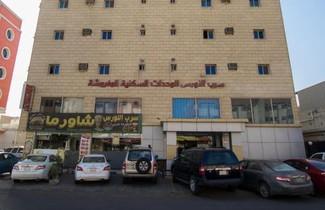 Photo 1 - Sarb Alnawres Aparthotel