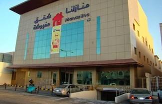 Photo 1 - Manazilna Apartments Riyadh