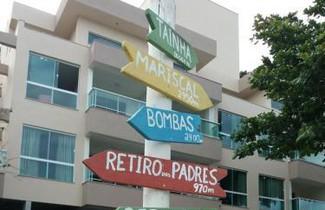 Photo 1 - Residencial Francisco