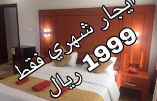 Photo 1 - Jawhrat Al Koon Apartment