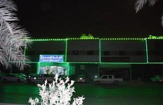 Photo 1 - Al Eairy Apartments- Riyadh 3