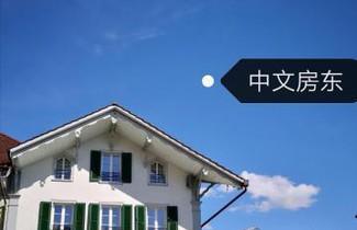 Photo 1 - Landiyang Holiday Apartments 1