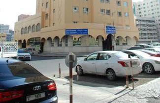 Foto 1 - Basma Residence Hotel Apartments