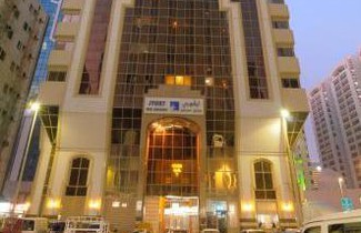 Photo 1 - Ivory Hotel Apartments