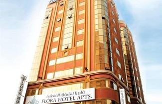 Foto 1 - Florida City Hotel Apartments (Previously Flora Hotel Apartments)