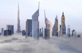Foto 1 - Jumeirah Emirates Towers