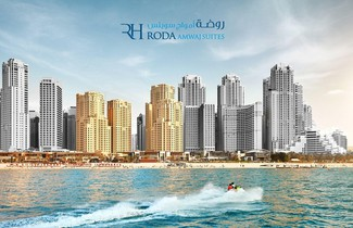 Foto 1 - Roda Amwaj Suites Jumeirah Beach Residence