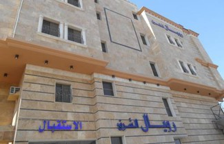 Photo 1 - Royal Al Sharq Hotel Apartments