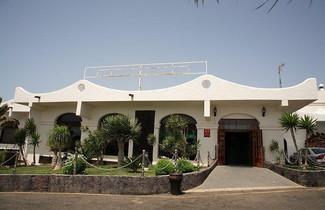 Photo 1 - Apartamentos Solvasa Teguisol