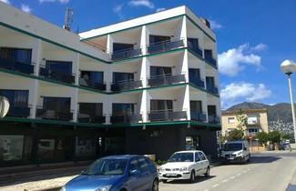 Photo 1 - Apartaments Estudis Els Molins