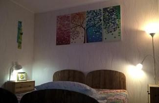 Photo 1 - Apartments na Solnechnoy