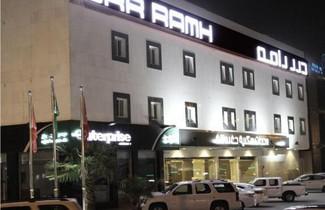 Photo 1 - Rawaq Suites 5 - Al Sulimaniyah