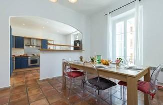 NOTRE-DAME - Luxueux, moderne, tout équipé, balcon, coeur de Nice 1