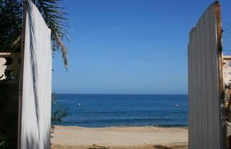 Photo 1 - Casa Ana