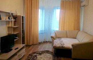 Photo 1 - Aparthotel Yugra