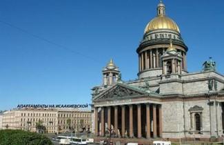 Photo 1 - Apartments on Isaakievskaya