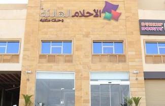 Photo 1 - Quiet Dreams - Al Noor Branch