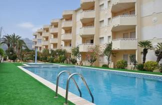Foto 1 - Apartamentos Las Rosas