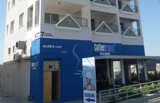 Photo 1 - Alora Apartments