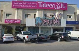 Photo 1 - Taleen Durrat Al Nakhil