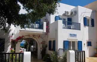 Photo 1 - Astra Hotel Apartments