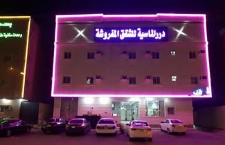 Photo 1 - Dorar Almasyah Aparthotel