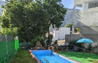 Photo 1 - Haus in Capileira mit schwimmbad