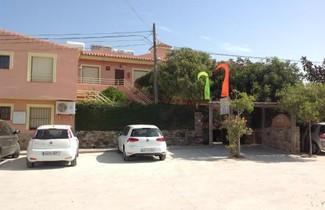 Photo 1 - Apartamentos Turisticos Trajano