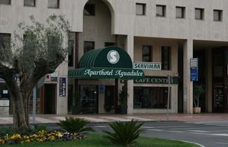 Foto 1 - Apartahotel Aguadulce