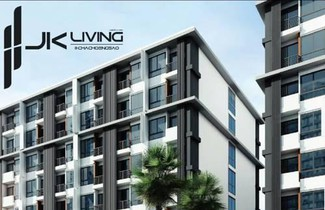 Photo 1 - Jk Living Hotel And Service Apartment