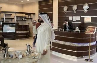 Photo 1 - Al Masem Luxury Hotel Suites 3 Al Ahsa