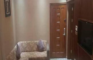 Photo 1 - Elaf Suites Alhamra