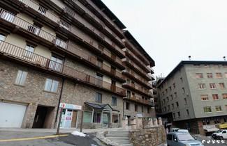 Photo 1 - Apartamentos Vaquers 3000