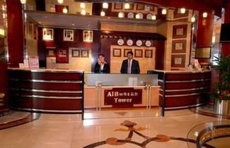 Photo 1 - Al Bustan Tower Hotel Suites