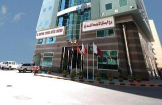 Foto 1 - Al Bustan Tower Hotel Suites