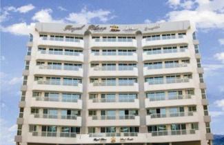 Photo 1 - Royal Plaza Hotel Apartments