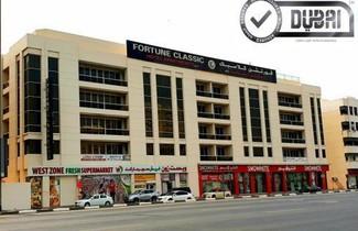 Foto 1 - Fortune Classic Hotel Apartment, Dubai Airport ,near DAFZA Metro Station
