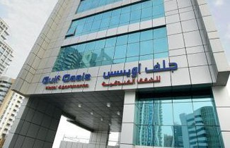 Photo 1 - Gulf Oasis Hotel Apartments