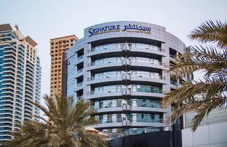 Photo 1 - Signature Hotel Apartments and Spa