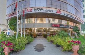 Photo 1 - Murjan Asfar Hotel Apartments