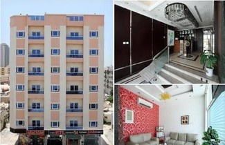 Foto 1 - Al Smou Hotel Apartments