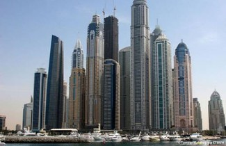 Photo 1 - World's Tallest Tower - Princess Tower