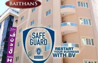Foto 1 - Sara Hotel Apartments - BAITHANS GROUP