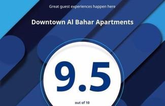 Photo 1 - Downtown Al Bahar Apartments